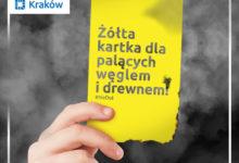 Photo of W walce ze smogiem Kraków sięga po znanych i lubianych