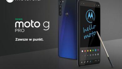 Photo of Motorola moto g pro – biznesowy smartfon z rysikiem
