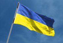 Photo of Ukraina: znów rekordowa liczba zmarłych z powodu Covid-19 i ponad 17 tys. nowych infekcji