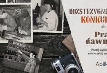 Photo of Sentymentalny konkurs rozstrzygnięty – praca sprzed lat na fotografiach