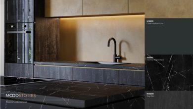 Photo of Kuchnia z stylu Glamour – zaprojektuj ją razem z Pfleiderer i Belmeb